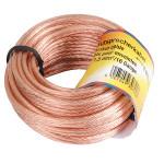 Cabluri boxe 2 x 1.5 mm HAMA 30725, 10 m