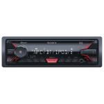 Media receiver auto SONY DSX-A400BT, 4x55W, Bluetooth, USB