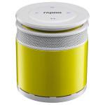 Speaker portabil pentru smartphone RAPOO A3060, Yellow