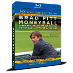 Moneyball: Arta de a invinge Blu-ray masterizat in 4K