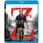 Ziua Z - Apocalipsa Blu-ray