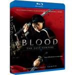 Blood - Ultimul vampir Blu-ray