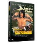 Jackie Chan - Fratia razbunarii DVD