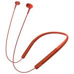 Casti in-ear cu microfon Bluetooth Hi-Res SONY MDR-EX750BTR, Wireless, rosu