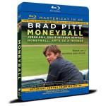 Moneyball: Arta de a invinge Blu-ray masterizat in 4K