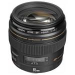 Obiectiv CANON EF 85mm f/1.8 USM