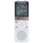 Reportofon digital OLYMPUS VN-7800, 4GB, alb