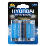 Baterie alcalina HYUNDAY Turbo R20, D, 2 bucati