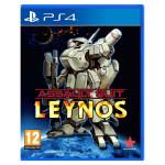 Assault Suit: Leynos PS4