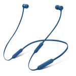 Casti in-ear cu microfon Bluetooth BEATS X Wireless, blue