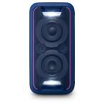 Sistem audio Sony GTK-XB5L, Bluetooth, NFC, Wireless, Extra Bass, Party music, Albastru
